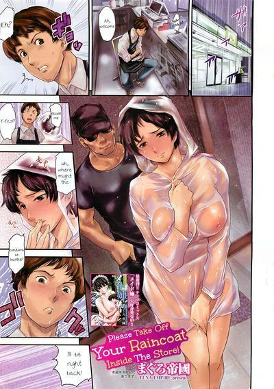 [Tuna Empire] Tennaide wa Kappa o Onugi Kudasai - Please Take Off Your Raincoat Inside The Store (COMIC SIGMA 2011-06..