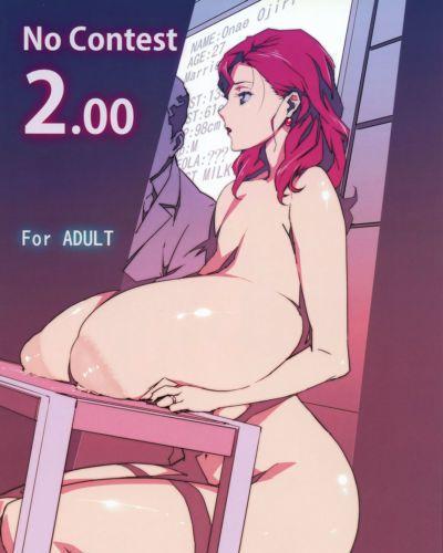 (C88) Studio C-TAKE (Miura Takehiro) No Contest 2.00 desudesu