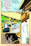 JingRock - In Season- Hentai