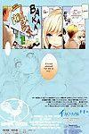 (C81) [Imperial Chicken (Fujisaka Kuuki)] Niku wa Nakigao ga Ero Sugi te Tsurai (Boku wa Tomodachi ga Sukunai)  [Sharpie + TV + Afro] [Decensored]