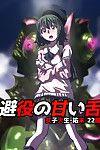Hicoromo Kyouichi Chameleon no Amai Shita ~ Joshidaisei Yumi 22-sai N04h