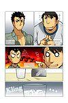 Gamushara! (Nakata Shunpei) Case Incomplete