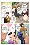 Tanaka Aji MDM Mother Dust Memories Vol. 1 Sample