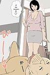 Urakan Zokuzokuzoku Ojii-chan to Gifu to Giri no Musuko to, Kyonyuu Yome. - Takako\'s revenge on Grandfather Incomplete
