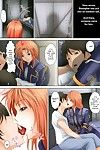 Kesshoku Mikan (Anzu, ume) VAPOUR TRAIL (Gundam Unicorn) {Localized} Digital