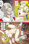 Pyramid House (Muscleman) Torawareta 18-Gou (Dragon Ball Z) EHCOVE Digital