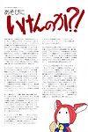 (C79) Yume Yori Suteki Na (Kusaka Souji) Galaxy (Asobi ni Iku yo!) desudesu
