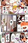 (C84) Sarurururu (Doru Riheko) Sakura Holic! (Street Fighter)