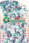 (C82) Desuno!! (Fuyuwa Kotatsu) Flower Girl (Touhou Project)