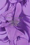Astro Creep (Matsuryu) Sword Art Unlimited (Sword Art Online) - part 2