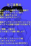 Freehand Tamashii Shin Mama wo Netoruze! 2 {lastblaze}