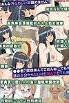 (C80) Evork Festa (Drain, Inoue Nanaki) Saimin Harame - Hypnosis Pregnancy Incomplete