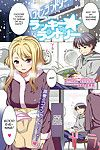 Hamashima Shigeo Lucky Laundry (COMIC HOTMiLK 2010-02)