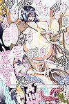 Studio Mizuyokan (Higashitotsuka Rai Suta) SEPASD DL (Fresh Precure!) Digital
