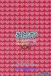 (C75) Aigamodou (Asou Riku, Niwari Hatori) Aigamo Nabe 5 gou Futasona Team /D/ Decensored