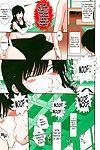 (C77) MOON RULER (Tsukino Jyogi) Haruka 18 (Amagami) =Team Vanilla=