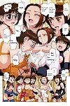 Yui Toshiki H Magic Ch.1-5