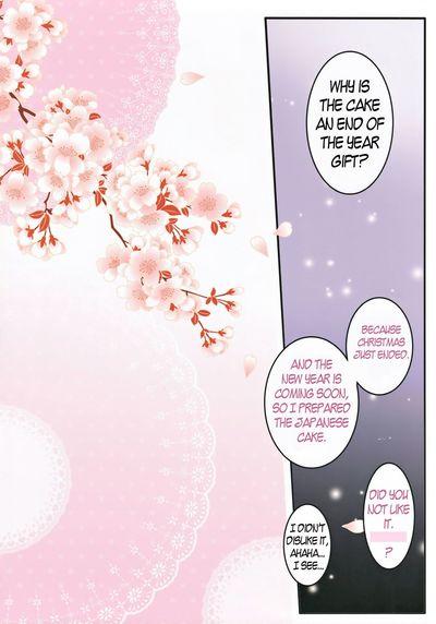 c83 希望 +kibou 没有 tsubasa+ sakurano ru 只 对于 你的 saigyouji 西行 东方 项目