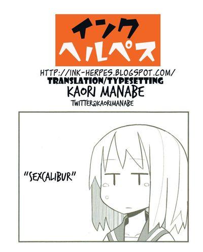 (C87) [WASABI (Tatami)] Penismith!  [Kaori Manabe]