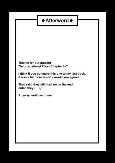(Kibou to Zetsubou no Yakata) Asphyxiation ★ Play ~ Chapter 1 ~ [_ragdoll] - part 2