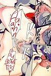 C89 Studio C-TAKE Miura Takehiro No Contest 3.00 B.R.R.+ B.E.C. Scans - part 2