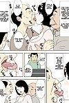 Urakan Zokuzokuzoku Ojii-chan to Gifu to Giri no Musuko to, Kyonyuu Yome. testingaccount1 Updated - part 2