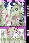 (C87) [Makoto☆Skip (Makoto Daikichi)] SERENA BOOK 3 Last Poke vision (Pokemon)  {risette-translations}