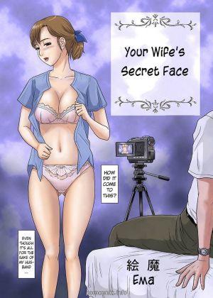 hentai- ของคุณ wife's ความลับ หน้า