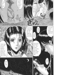 Elder Sister's Heart Summer Night- Murasame masumi