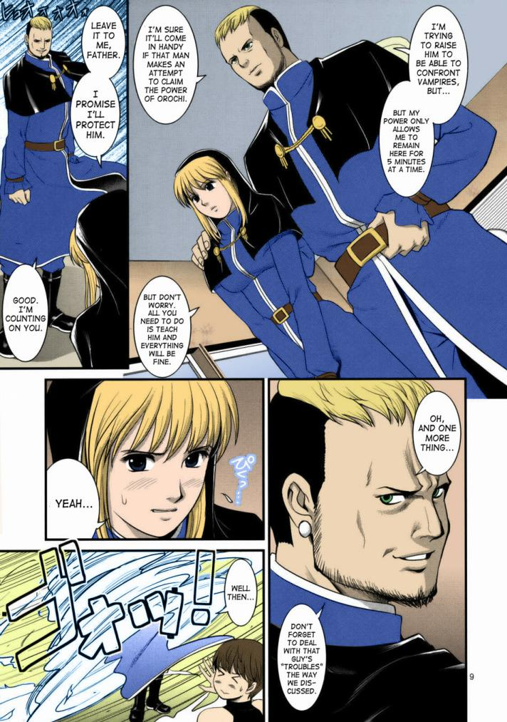 King Of Fighters- Yuri and Friends 2008 UM