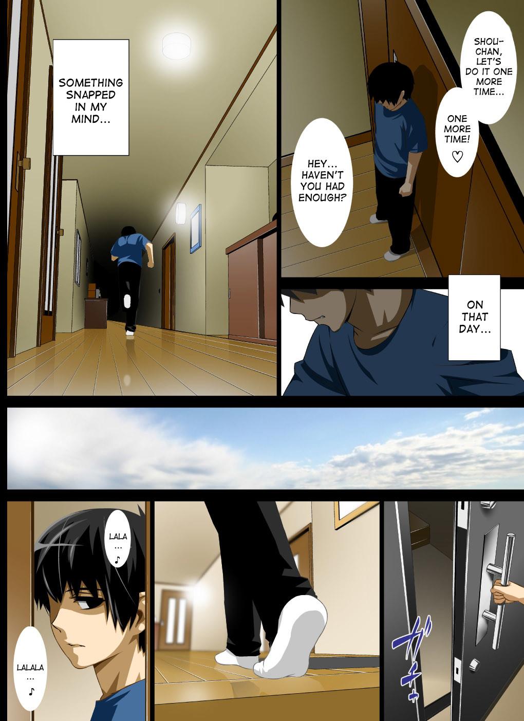 Kinpatsu Musuko To Onaho Haha - part 4