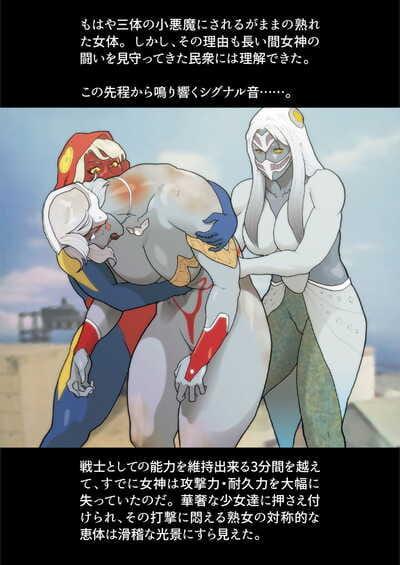 Urban Doujin Magazine Silver Giantess 4 - part 2