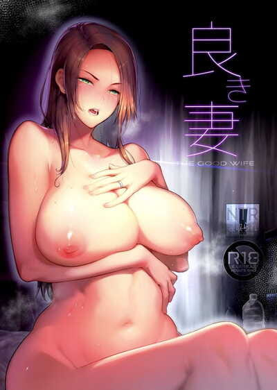 ShindoL – Yoki Tsuma – The Good Wife