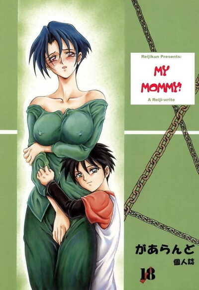 Sanbun Kyoden – My Mommy